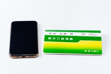 格安SIMの口座振替